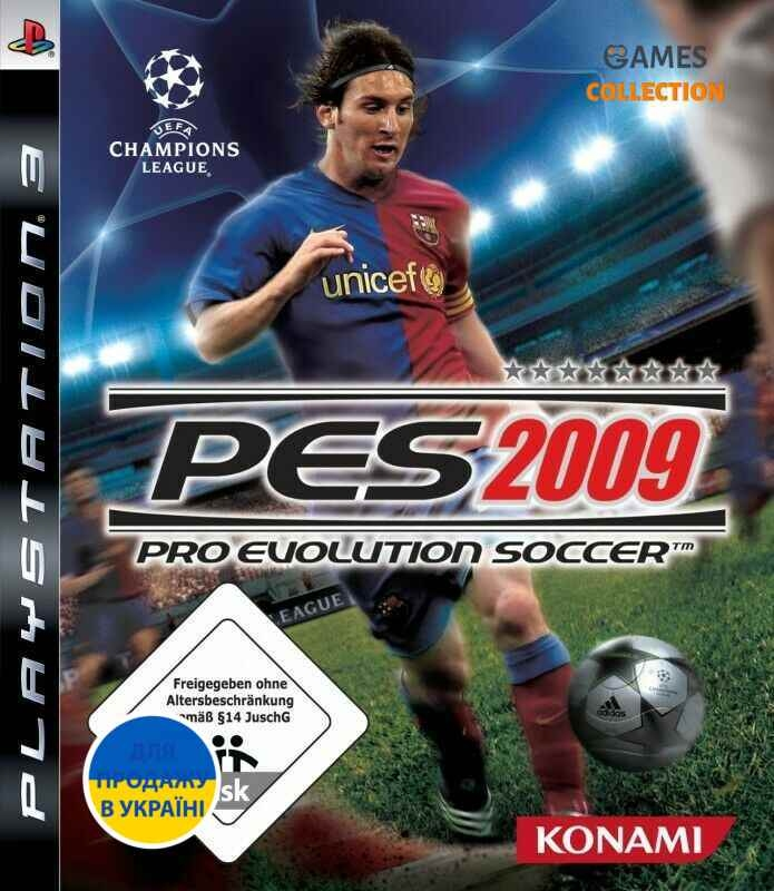 Pro Evolution Soccer 2009 (PS3)-thumb