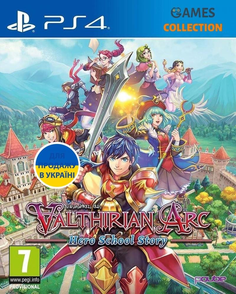 Valthirian ARC Hero School Story (PS4)-thumb
