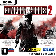COMPANY OF HEROES 2 КЛЮЧ (РС)-thumb
