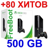 xbox e 360 freeboot 500gb (Б.У)-thumb