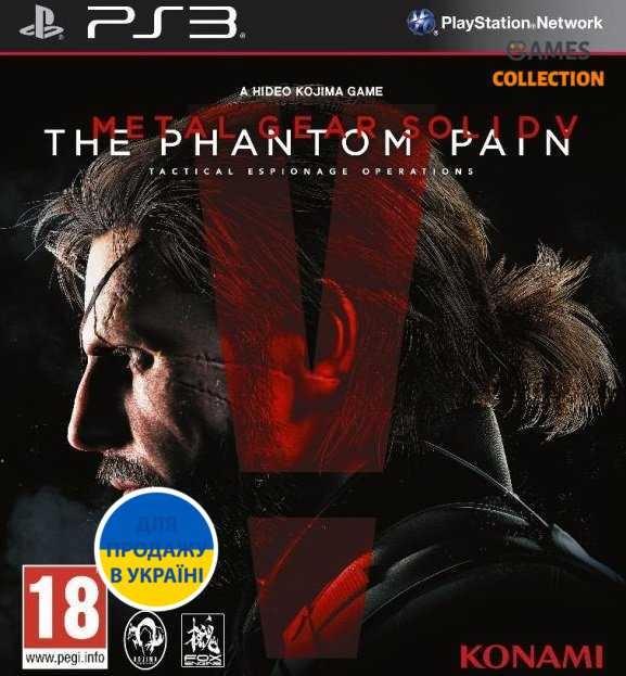 Metal Gear Solid 5: The Phantom Pain (PS3)-thumb