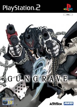 GUNGRAVE (PS2)-thumb