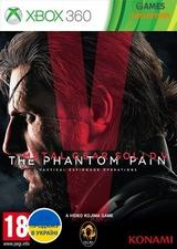 Metal Gear Solid V: The Phantom Pain (XBOX 360)(2015)-thumb