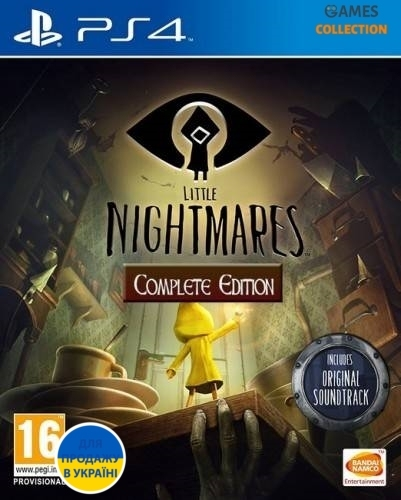 Little Nightmares: Complete Edition (PS4)-thumb