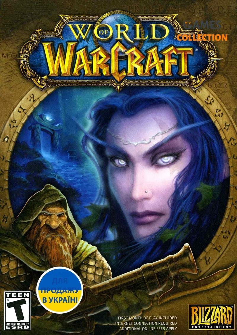 WORLD OF WARCRAFT: BATTLECHEST (PC) КЛЮЧ-thumb