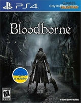 Bloodborne ENG (PS4)-thumb