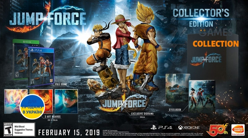 Jump Force Collector's Edition (Xbox One)-thumb