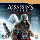 Assassin's Creed: Revelations-thumb
