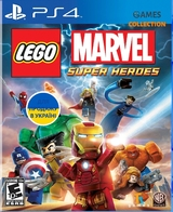 LEGO: Marvel Super Heroes (PS4)-thumb