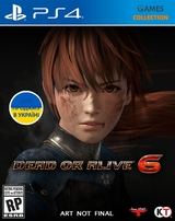 Dead or Alive 6 (PS4)-thumb
