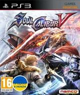 SoulCalibur V (PS3)-thumb