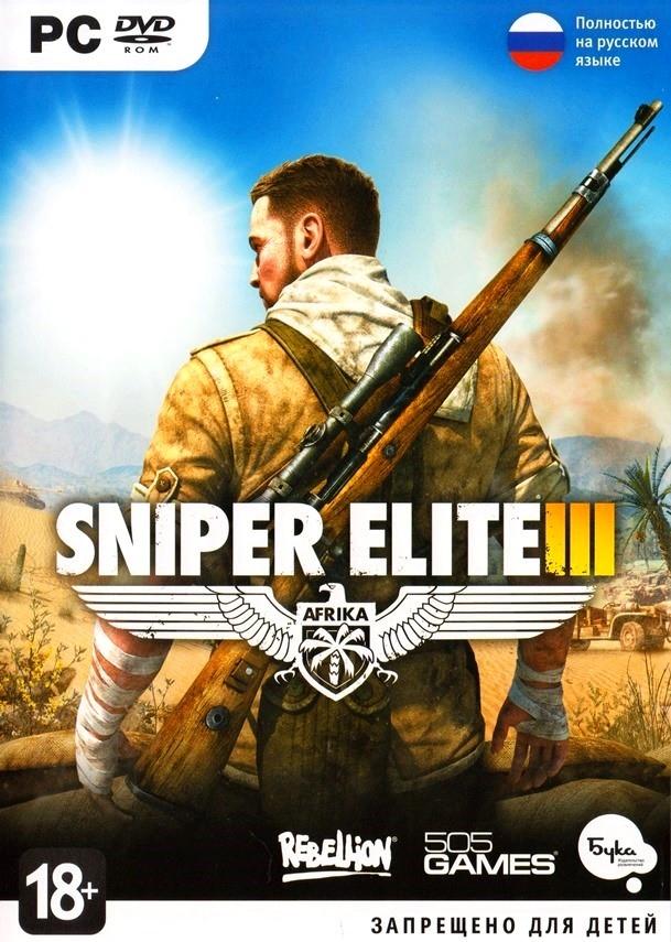 SNIPER ELITE 3 КЛЮЧ (PC)-thumb
