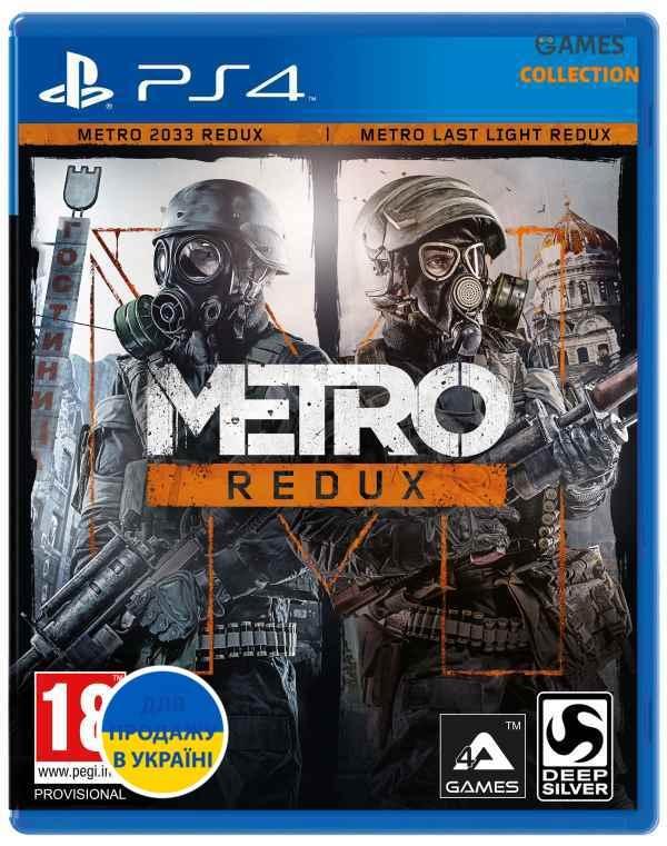 Metro: Redux (PS4)-thumb