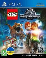 LEGO Мир Юрского Периода (PS4) RUS-thumb