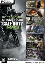 Call Of Duty: Modern Warfare 3. Коллекция 3-thumb