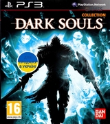 Dark Souls (PS3)-thumb