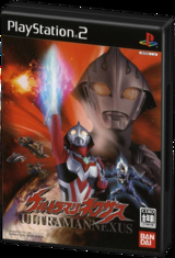 ULTRAMAN NEXUS (PS2)-thumb