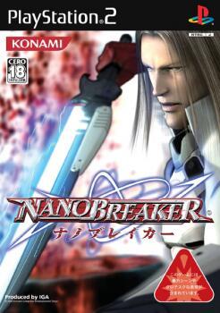 NANO BREAKER / NANOBREAKER (PS2)-thumb