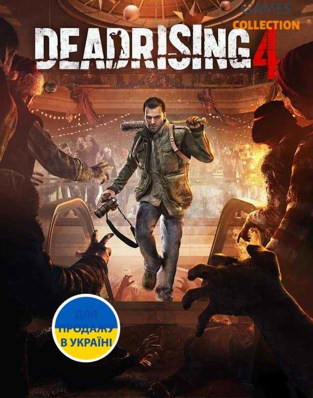 DeadRising 4 (PC) КЛЮЧ-thumb