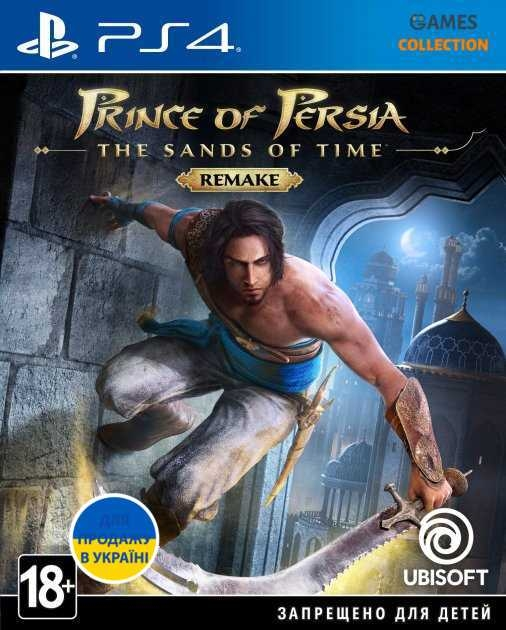 Prince of Persia: The Sands of Time Remake (PS4)-thumb
