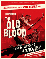 Wolfenstein: The Old Blood (PC)-thumb