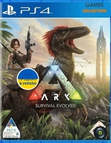 ARK: Survival Evolved (PS4)-thumb