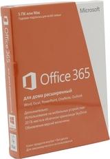 Microsoft Office 365 расширенный 5 ПК+ 5 планш, 1 год-thumb