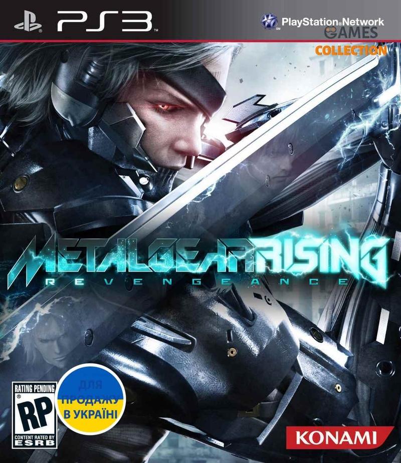 Metal Gear Rising: Revengeance (PS3)-thumb