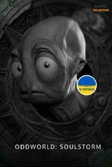 Oddworld: Soulstorm (PS4)-thumb
