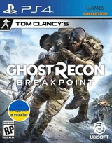 Ghost Recon Breakpoint (PS4)-thumb