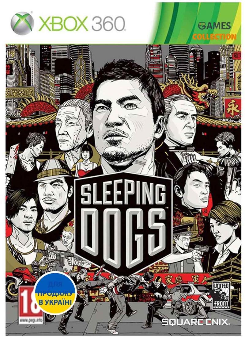 Sleeping Dogs (XBOX 360)-thumb