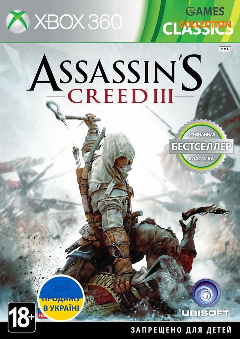 Assassin's Creed III (XBox 360) б/у лицензия-thumb