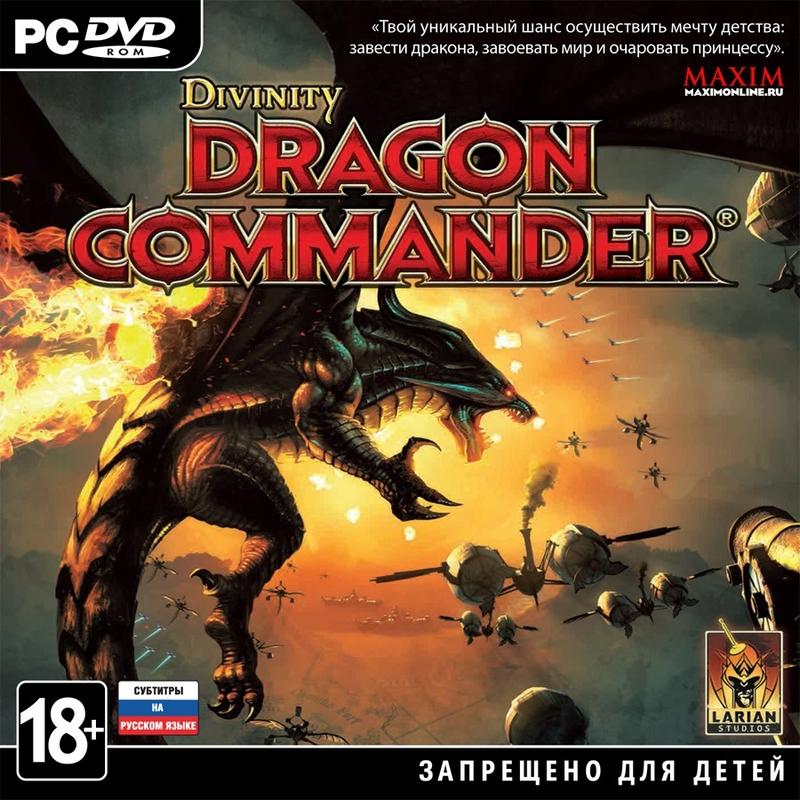DIVINITY: DRAGON COMMANDER КЛЮЧ (PC)-thumb