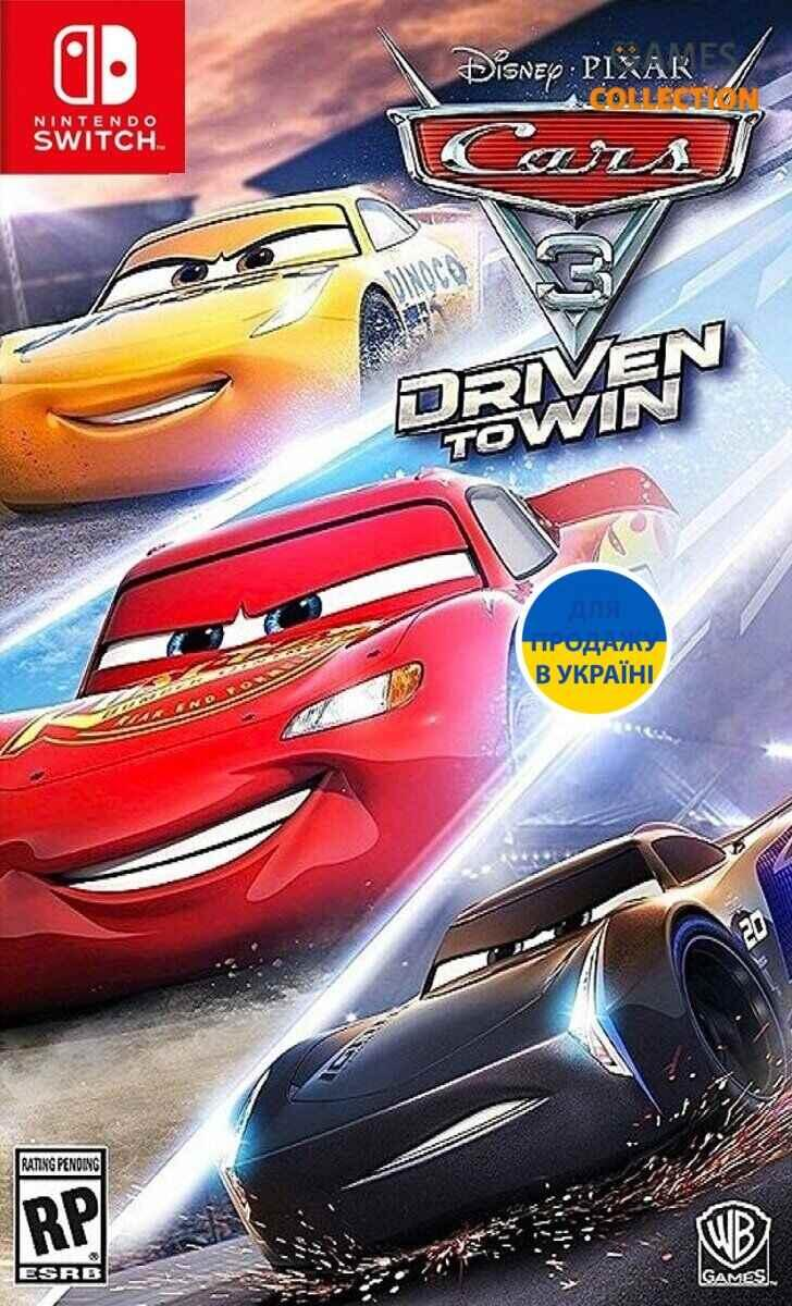 Cars 3: Driven to Win (Switch)-thumb