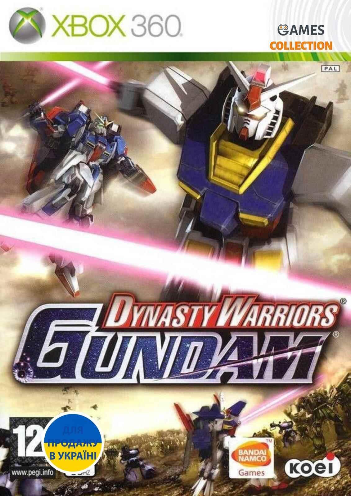 Dynasty Warriors: Gundam(XBOX360)-thumb