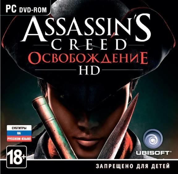 ASSASSIN'S CREED LIBERATION HD КЛЮЧ (PC)-thumb