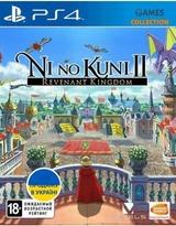 Ni no Kuni II: Возрождение Короля (PS4)-thumb