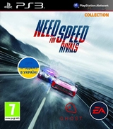 Need for Speed: Rivals (PS3)-thumb