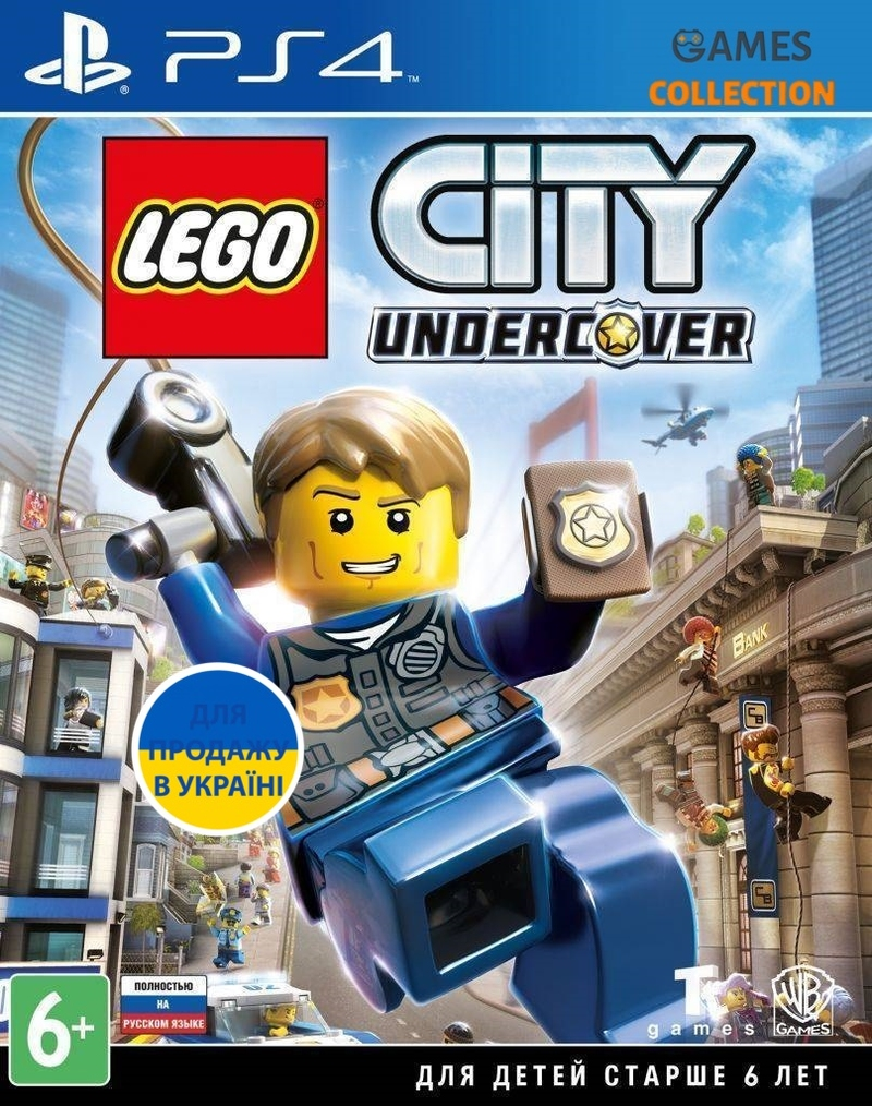Lego City: Undercover (PS4)-thumb