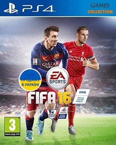 FIFA 16 (PS4)-thumb
