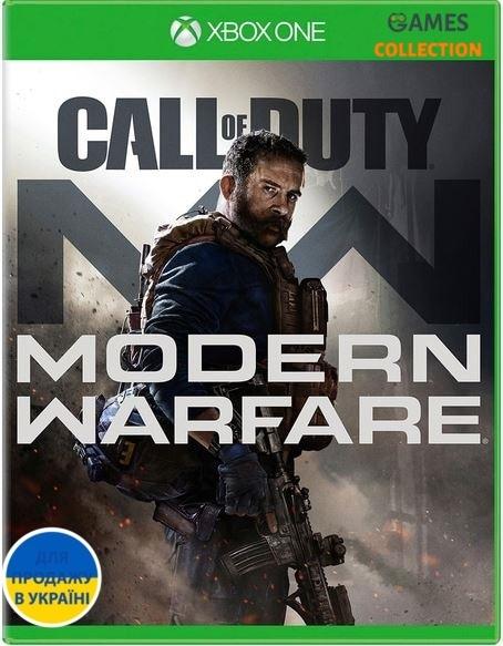 Call of Duty: Modern Warfare 2019 Б/У (XBox One)-thumb
