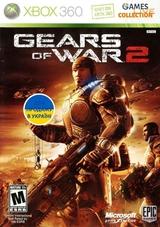 Gears of War 2 (XBOX360) Лицензионный (Б/У)-thumb