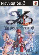Ys VI: The Ark of Napishtim (PS2)-thumb