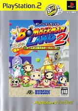Bomberman Land 2 (PS2)-thumb