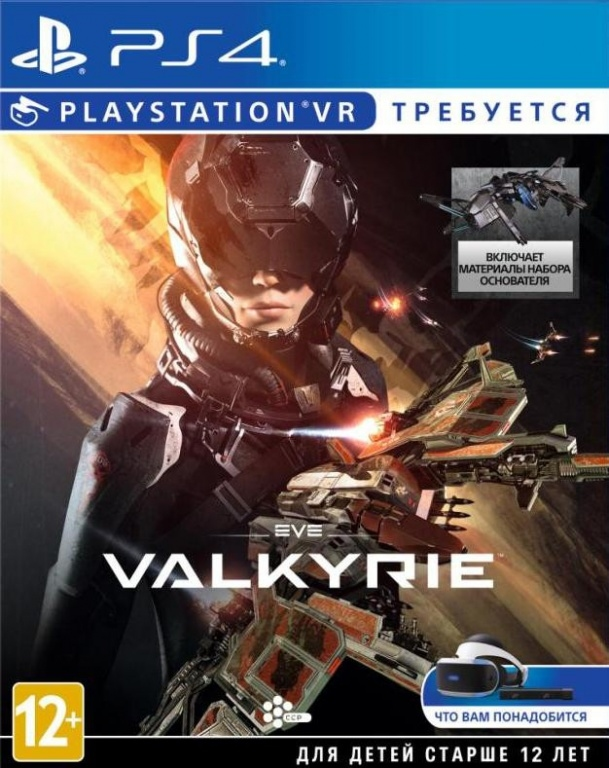 EVE: Valkyrie (PS VR)-thumb