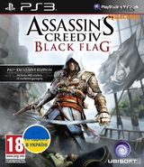 Assassin's Creed IV: Black Flag (PS3) Б/У ENG-thumb