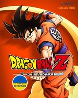 Dragon Ball Z: Kakarot (PC)-thumb