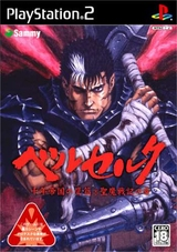 BERSERK (PS2)-thumb