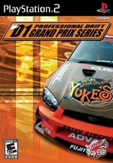 D1 PROFESSIONAL DRIFT GRAND PRIX SERIES (PS2)-thumb