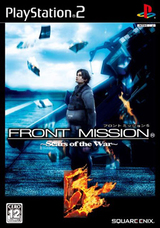 FRONT MISSION 5: SCARS OF THE WAR (PS2)-thumb